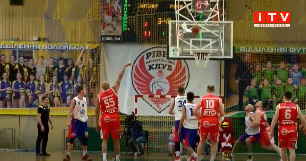 БК «Рівне» вийшов до півфіналу чемпіонату України (ВІДЕО)