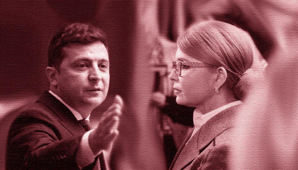 """""""Батьківщина"""" з """"Слугами""""? Тимошенко на Рівненщині підтвердила готовність до коаліції (ВІДЕО)"""