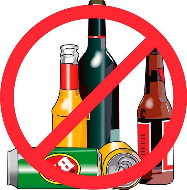 В Острозі заборонили продавати алкоголь після 22.00