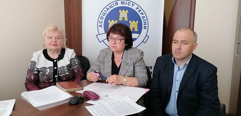 Голови Рівного та Привільного візьмуть участь у зборах Асоціації міст України