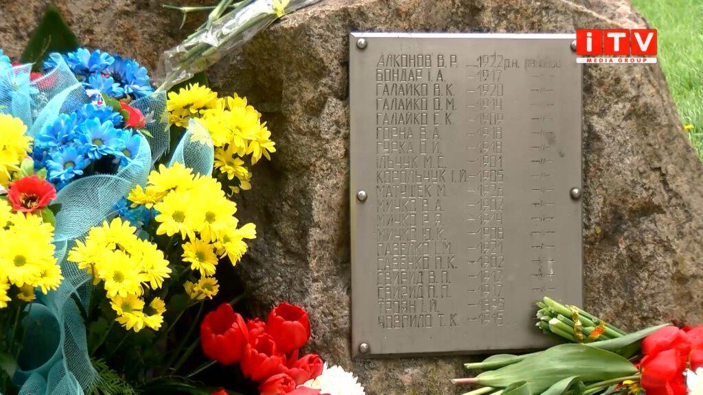 У Квасилові вшанували загиблих воїнів (ВІДЕО)