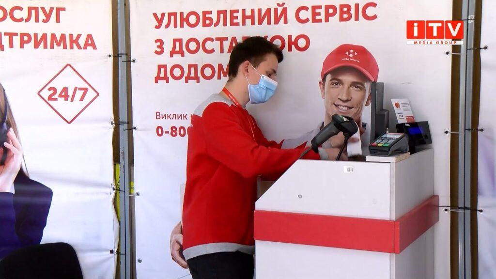Доставка з аптеки: «Нова Пошта» запустила нову акцію (ВІДЕО)