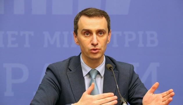 Уродженець Рівненщини може стати міністром охорони здоров'я