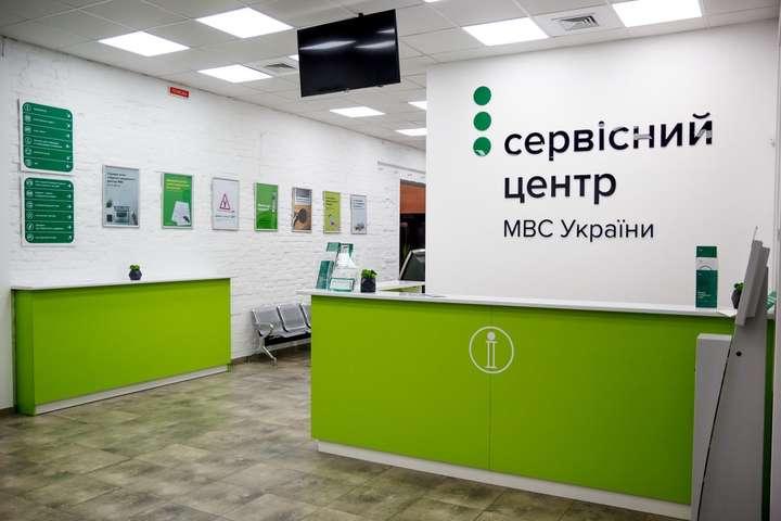 Як працюватимуть сервісні центри МВС на Рівненщині на травневі свята
