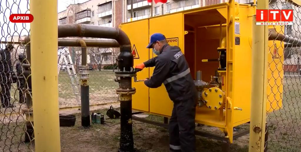 Виплата субсидій та ціни на газ – що змінилося з 1 травня (ВІДЕО)