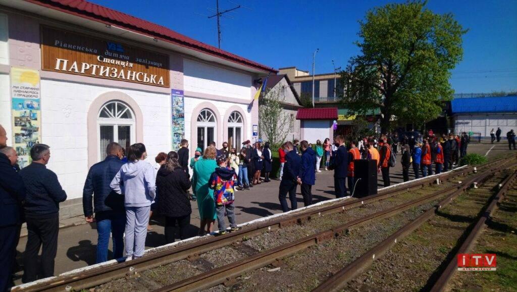 У Рівному відновила роботу дитяча залізниця (ФОТО)