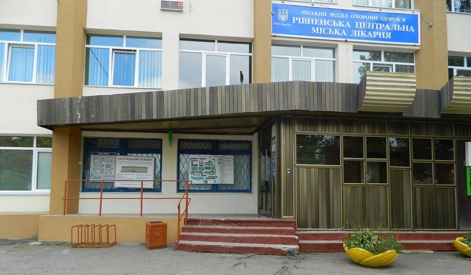 Сімейні лікарі переїжджають з Рівненської міської лікарні