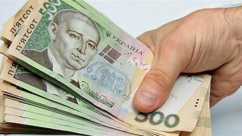 Громади Рівненщини претендують на 65% податку з доходів фізичних осіб