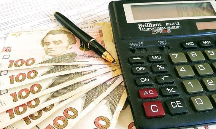 У яких випадках рівнянам відмовлять у субсидії?
