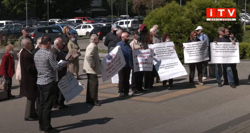 Мітингувальники: продаж української землі приведе до знищення суверенітету нашої держави (ВІДЕО)