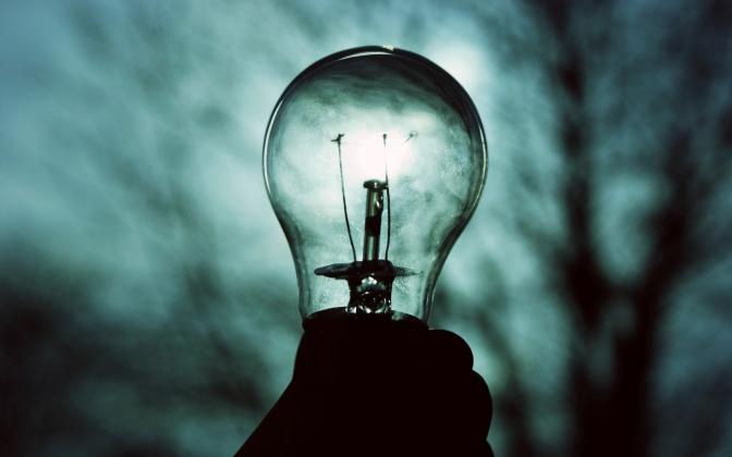 У Рівному та навколишніх селах вимикатимуть світло